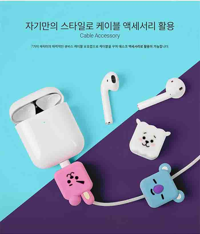 BT21 X IPHONE CABLE BITE