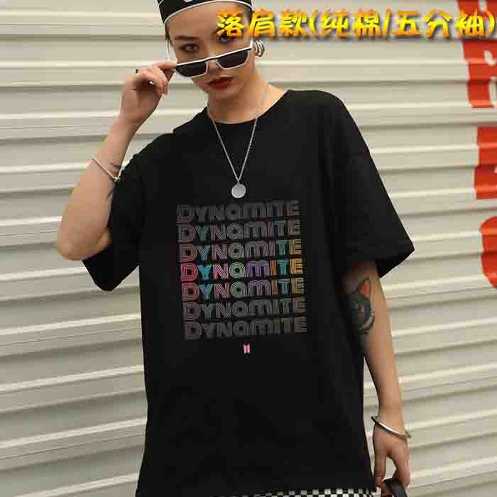 BTS Dynamite T-shirt