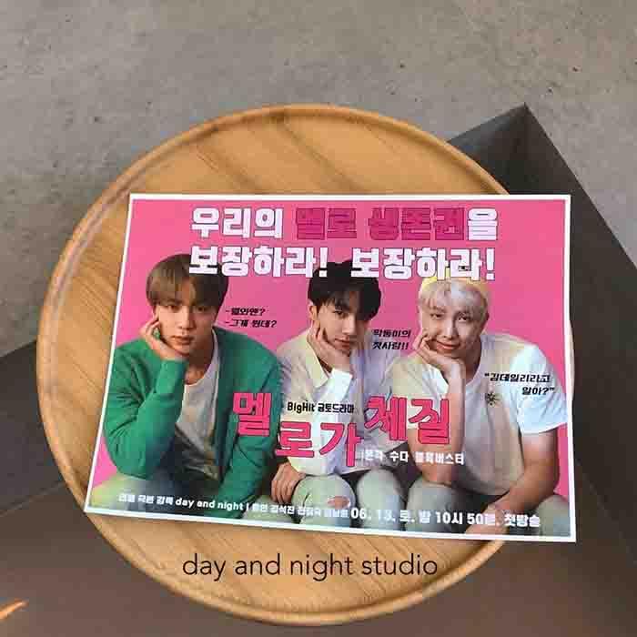 BTS Korean Drama Theme Poster
