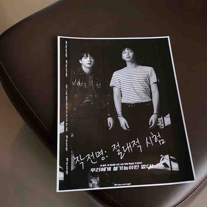 BTS Movie Theme Poster