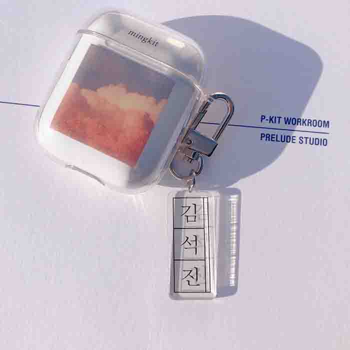BTS X member name transparent keychain